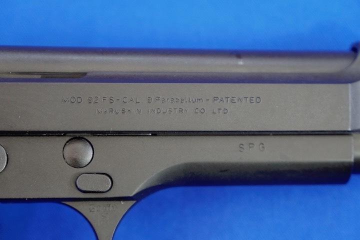 マルシンM92FSHW4