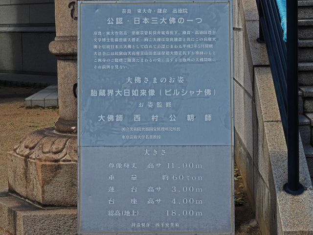 190308能福寺6