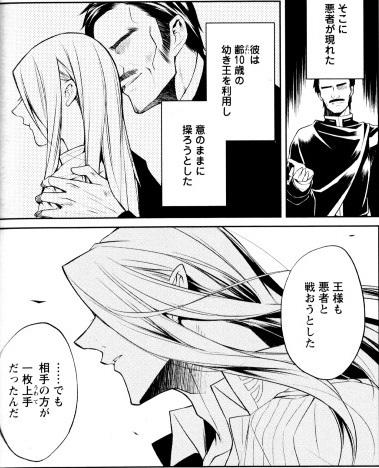 tensei190405-2.jpg