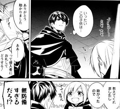 tensei190405-4.jpg