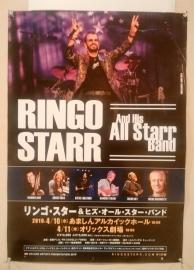 RINGO0.jpg