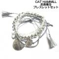 love bracelet set (8)