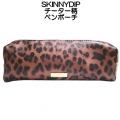cheetah day pencil case (7)