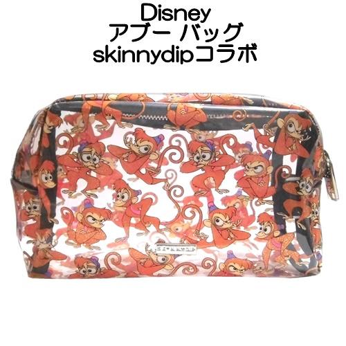 abu make up bag skinnydip (9)