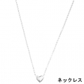 Tailored heart necklace white (3)11