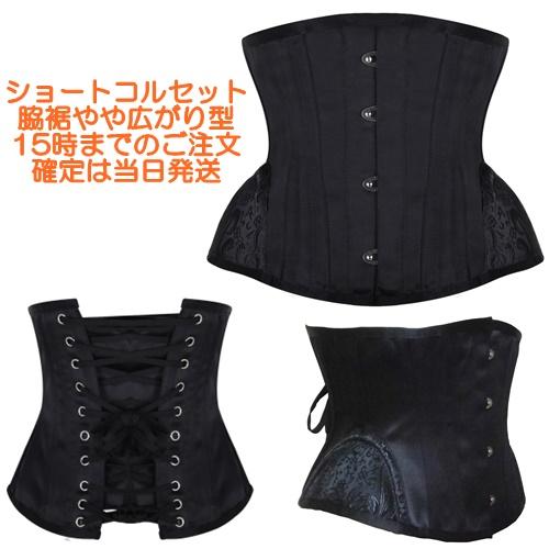 Short Torso Embroidery 12 Steel Boned Waist Training Corsets (12)11