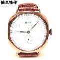 OVW2030 Oversize vintage watch_brown_copper_copper (2)11