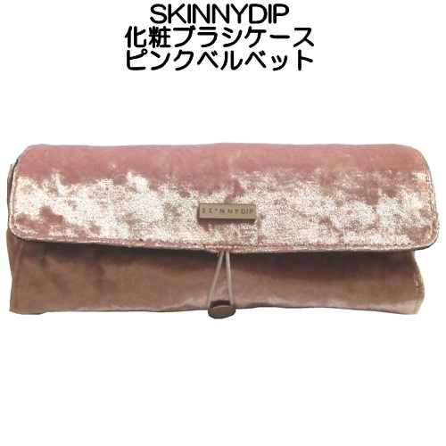 PINK VELVET MAKEUP ROLL BAG (8)1
