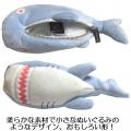 blue shark pencil case (7)121