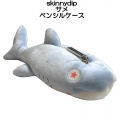 blue shark pencil case (7)1