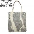 manhattan map tote bag (7)1