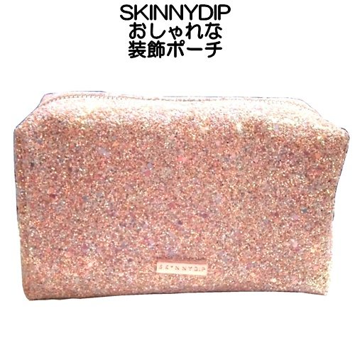 Ditsy Make Up Bag (5)11