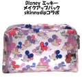 mickey face make up bag (7)