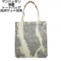 manhattan map tote bag (7)1