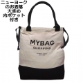 WORLD TRAVELER TOTE NYC (10)
