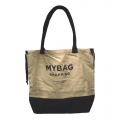 world traveler tote bag mocha (17)