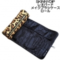leopard make up roll bag (12)