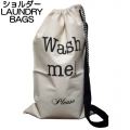 NYC WASH ME LAUNDRY BAG (7)