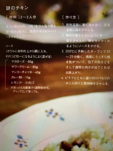 961nscXVRIO9RoYmg46K4Q.jpg