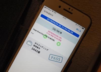P4294621_20190501202134343.jpg