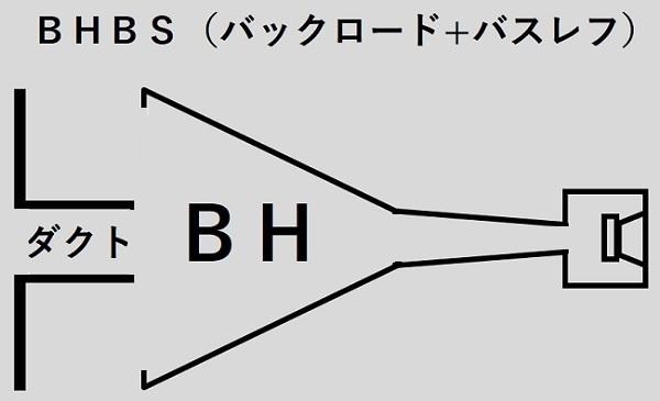 kenbe2.jpg