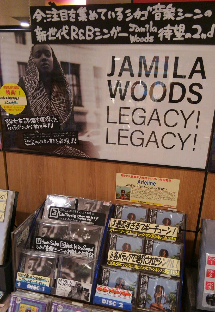 20190510_JAMILA WOODS_Tower Records Shibuya