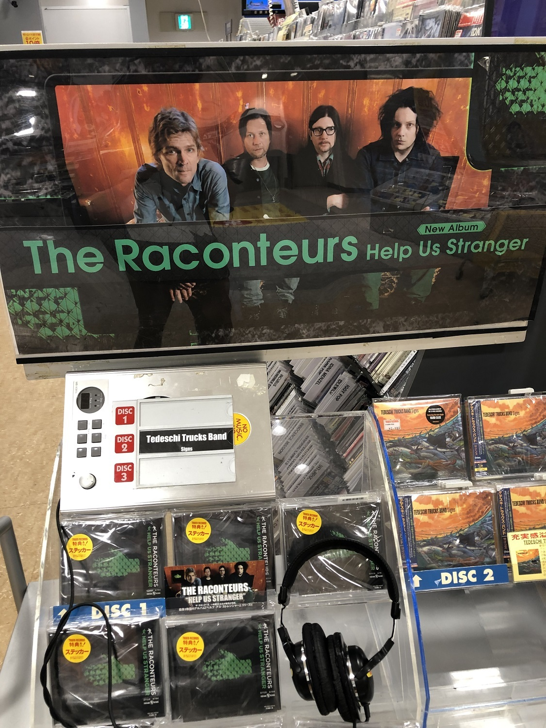 THE RACONTEURS_shinjuku