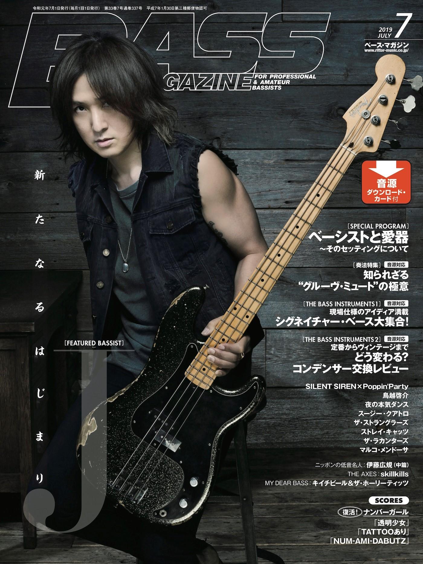 bassmagazine.jpg