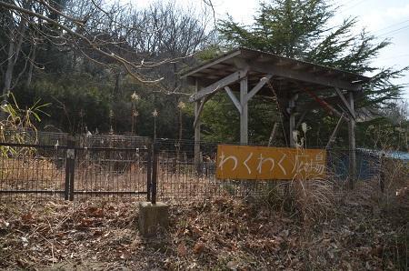 20190226田井小学校25