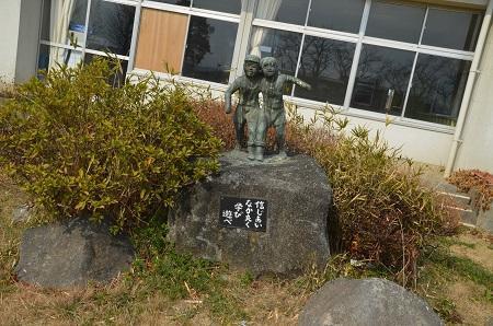20190226菅間小学校13