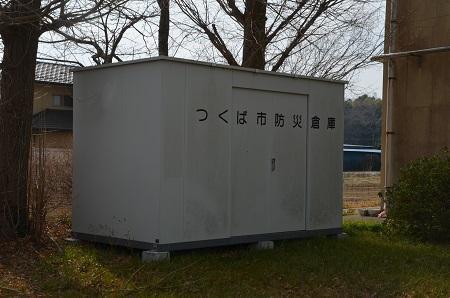 20190226菅間小学校24