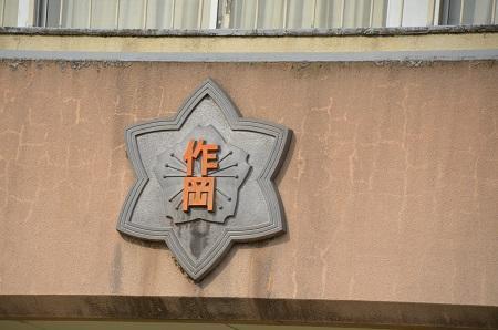 20190226作岡小学校17