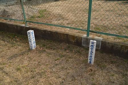 20190226作岡小学校24