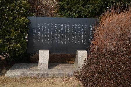 20190226作岡小学校23