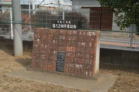 20190226作岡小学校21