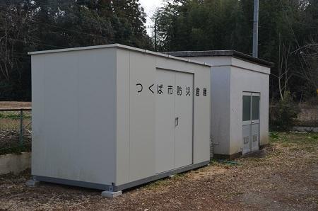 20190226田水山小学校22