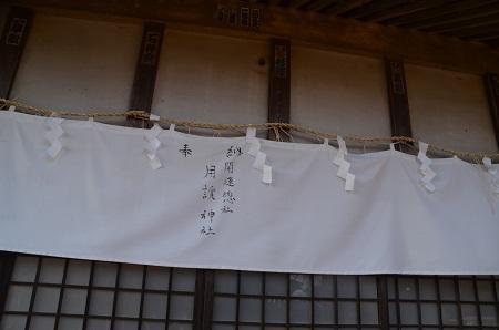 20190226月読神社25