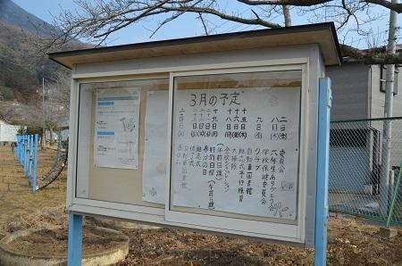 20190226筑波小学校04
