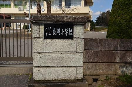 20190309中川小学校03