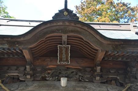 20190309松尾神社11