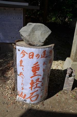 20190309御宿春日神社19