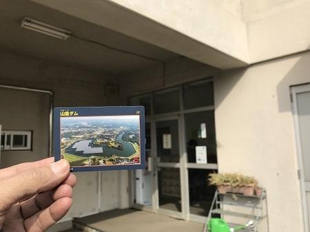 20190227山倉ダム25