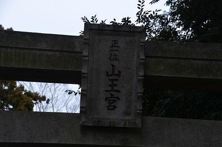 20190310宮本天王社02