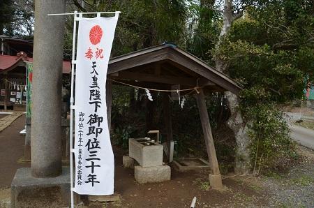 20190310富里香取神社04