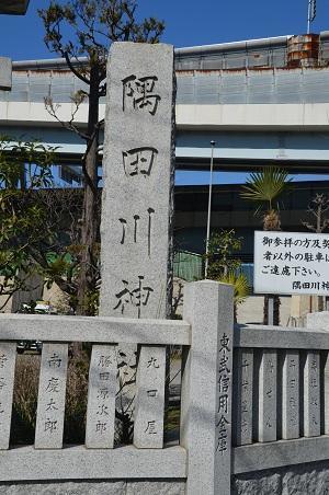 20190314隅田川神社01