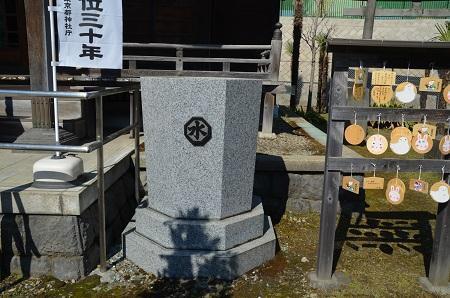20190314隅田川神社16