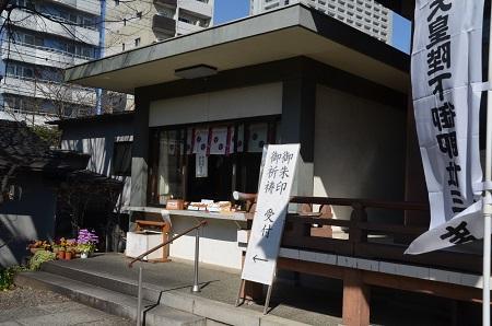 20190314東向島白髭神社30
