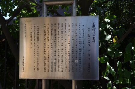 20190314東向島白髭神社27