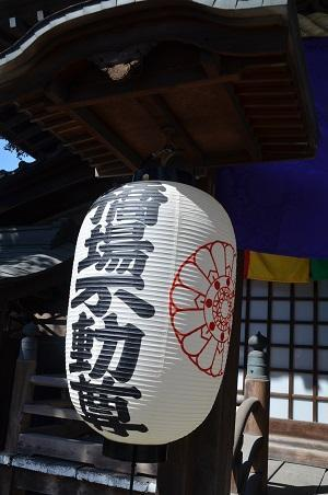 20190314橋場不動尊10