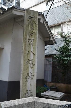 20190314銀杏岡八幡神社06
